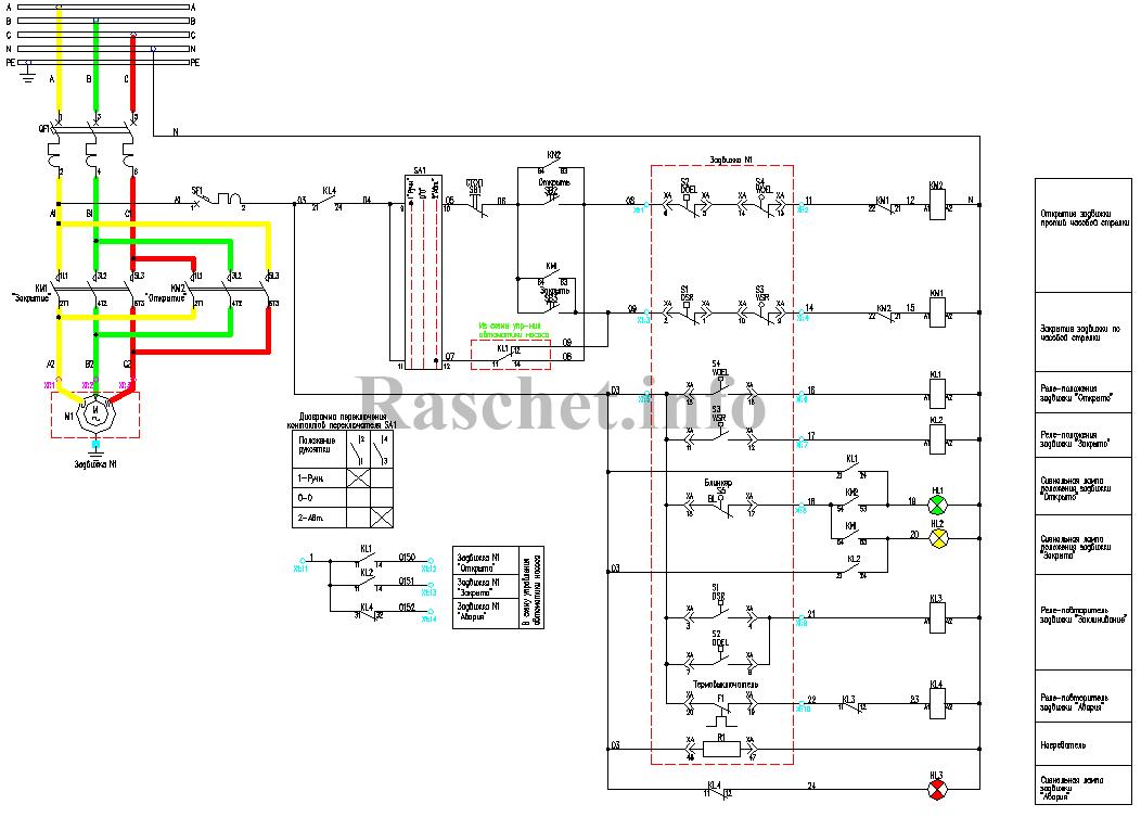 Схема управления реверсивной задвижкой AUMA