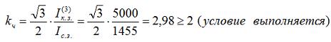 Определяем коэффициент чувствительности при двухфазном КЗ на вводах питания двигателя по выражению 18