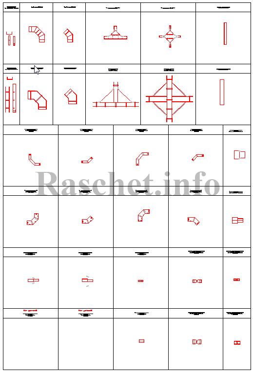 Система «G5 — Combitech» — стеклопластиковые лотки