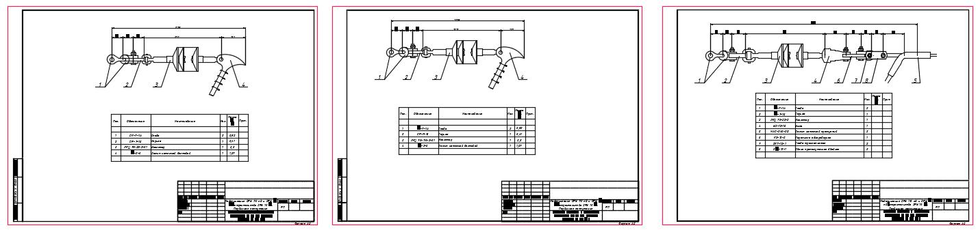 Чертежи натяжной гирлянды с полимерными изоляторами 35 – 110 кВ