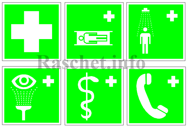 Знаки медицинского и санитарного назначения в формате dwg