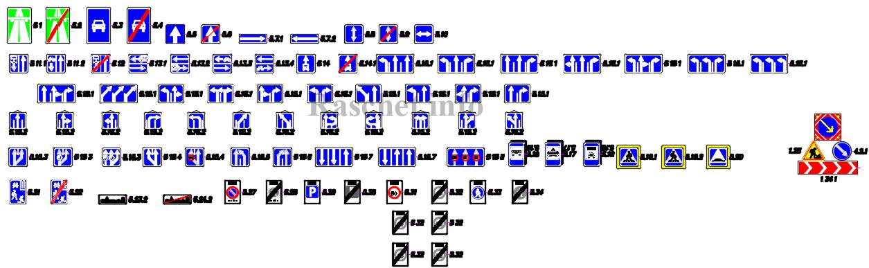 Знаки особых предписаний согласно таблицы А.5