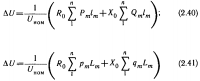 Расчет потерь напряжения когда сеченния проводников всех участков линии одинаковы