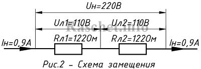 Пример 1 - Схема замещения