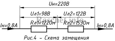 Пример 2 - Схема замещения