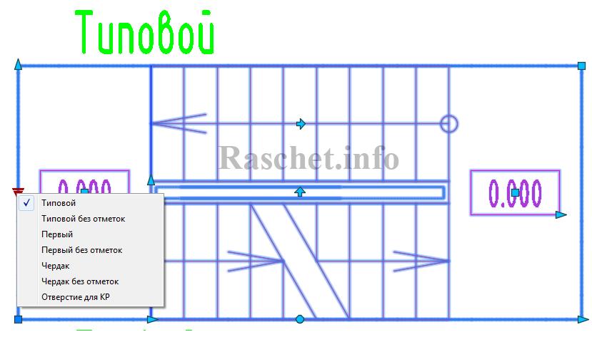 Динамический блок лестницы