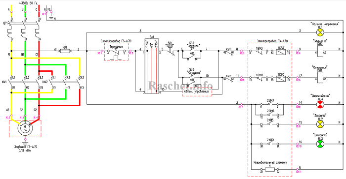 Схема управления задвижкой ГЗ-А.70 в формате dwg