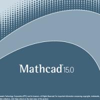 Расчет токов плавки гололеда на проводах ВЛ 110 кВ в MathCAD