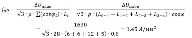Определяем плотность тока, соответствующая минимальным потерям