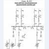 Схема №35-9 в формате dwg