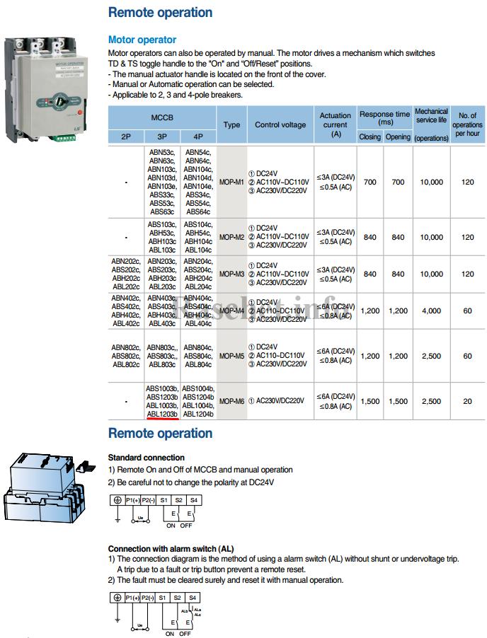 Схема подключения мотор привода выключателя типа ABS1203b