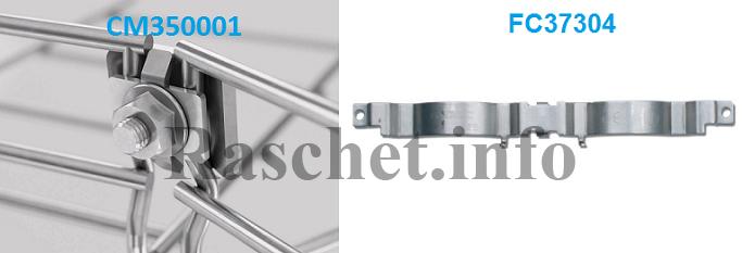 Крепежный комплект 1 (код. CM350001) и безвинтовое крепление (код. FC37304)